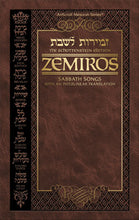 Load image into Gallery viewer, Schottenstein Ed Interlinear Family Zemiros / Bircas HaMazon - Leatherette Cover