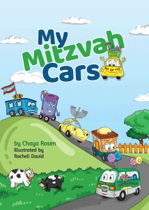 My Mitzvah Cars