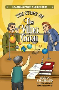 The Story of The Vilna Gaon