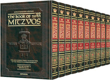 Load image into Gallery viewer, The Schottenstein Edition Sefer Hachinuch / Book of Mitzvos - Complete 10 Volume Set