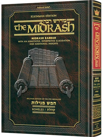 Midrash Rabbah- Megillas   Kleinman Edition-Medium(Compact Size)