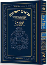 Load image into Gallery viewer, Neviim - Chinuch Tiferes Rus Volume 2: Shmuel 1-2