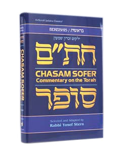 Chasam Sofer On Torah [ Hardcover]