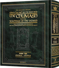 Load image into Gallery viewer, The Milstein Edition Chumash with the Teachings of the Talmud - Sefer Shemos