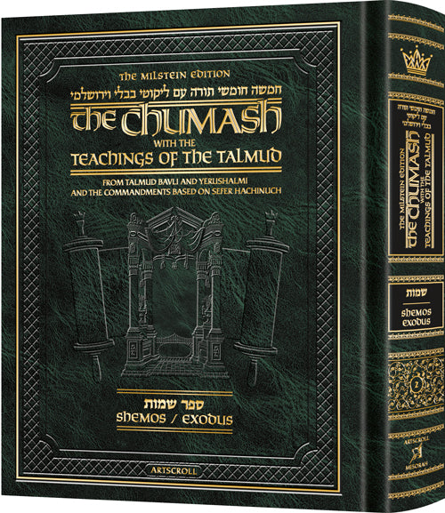 The Milstein Edition Chumash with the Teachings of the Talmud - Sefer Shemos