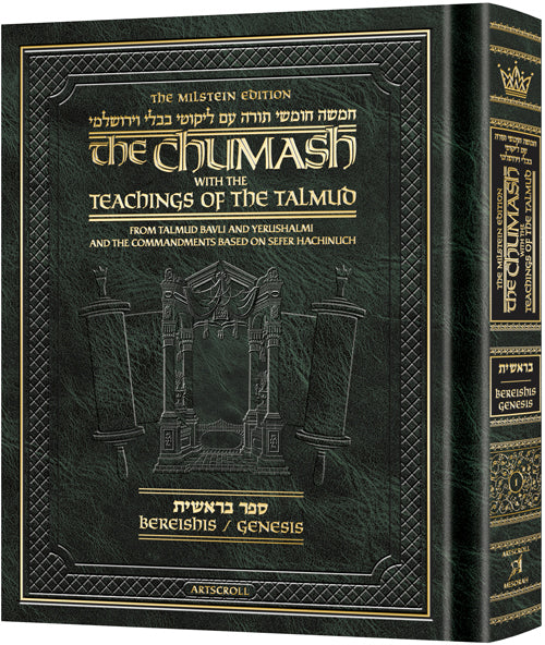 The Milstein Edition Chumash with the Teachings of the Talmud
