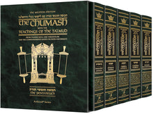 Load image into Gallery viewer, The Milstein Edition Chumash with the Teachings of the Talmud - Slipcased Set