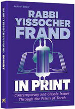 Rabbi Yissocher Frand: In Print