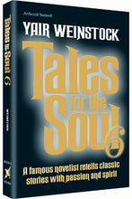 Load image into Gallery viewer, Tales for the Soul Volume 6 - (Softcover)