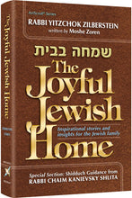 Load image into Gallery viewer, The Joyful Jewish Home
