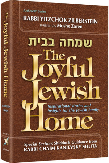 The Joyful Jewish Home