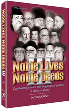 Load image into Gallery viewer, Noble Lives Noble Deeds - Volume 3 (Softcover)