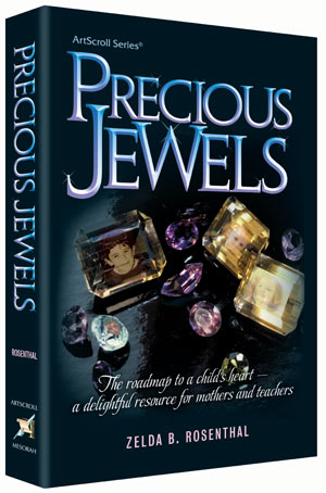 Precious Jewels - Softcover