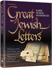 Load image into Gallery viewer, Great Jewish Letters