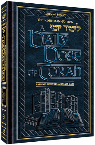 A DAILY DOSE OF TORAH SERIES 2 Vol 03: Weeks of Vayeishev through Vayechi