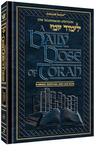 A DAILY DOSE OF TORAH SERIES 2 Vol 07: Weeks of Tzav through Metzorah