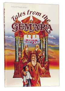 Tales From The Gemara - 3 - Rosh Hashanah / Yoma / Succah (Softcover)
