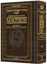 Load image into Gallery viewer, ArtScroll Interlinear Machzor Pesach  - Hebrew English - Ashkenaz - Alligator Leather - Pocket Size (Softcover)
