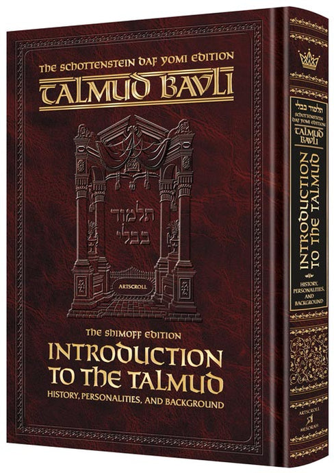 Introduction to the Talmud –  English Daf Yomi Size - History, Personalities and Background