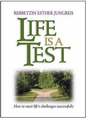 Life is a Test - Softcover