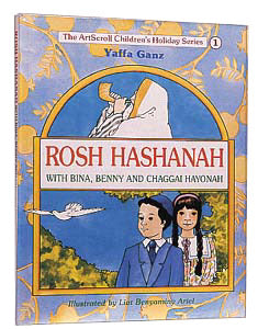 Youth Holiday Series A: Rosh Hashanah/Yom Kippur/Succos/Chanukah/Shabbos