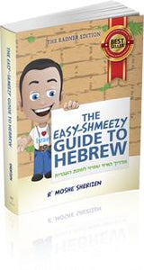 The Easy-Shmeezy Guide to Hebrew