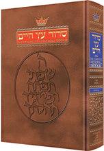 Load image into Gallery viewer, The  ArtScroll Complete Siddur Hebrew- English:  - Sefard