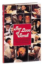 Load image into Gallery viewer, For Love Of Torah