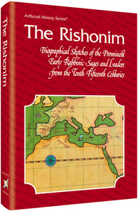 The Rishonim