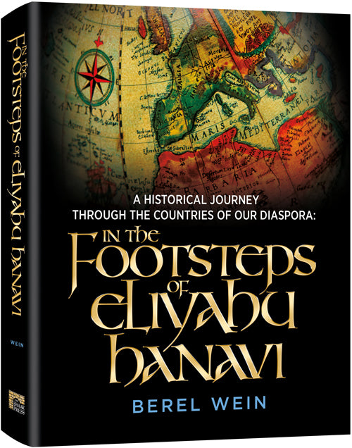In The Footsteps of Eliyahu Hanavi