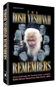 The Rosh Yeshivah Remembers