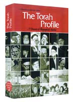 The Torah Profile