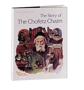 The Story of The Chofetz Chaim
