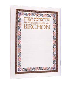 The Illustrated Birchon - Softcover