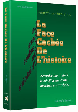 La Face Cachee De L'histoire - The Other Side of The Story (French)