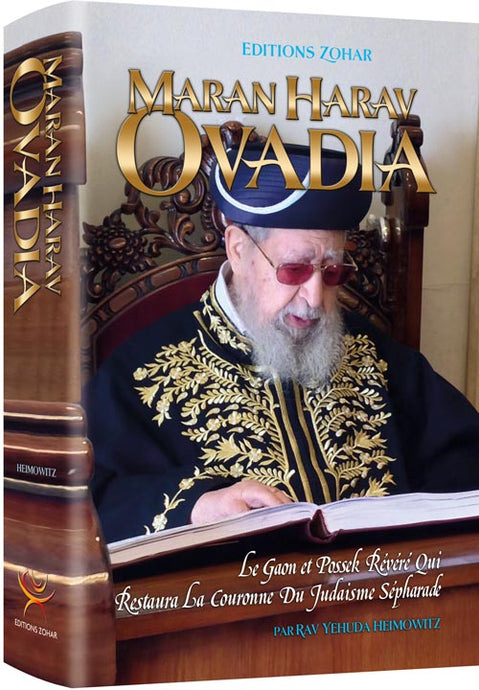Maran HaRav Ovadia - French Edition  The Revered Gaon and Posek Who Restored the Crown of Sephardic Jewry
