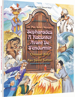 Sépharades A Raconter Avant De S'endormir - A Treasury of Sephardic Bedtime Stories (French)