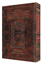 Load image into Gallery viewer, Edmond J. Safra - French Ed Daf Yomi Talmud-Shabbos Vol 2 (36b-76a)
