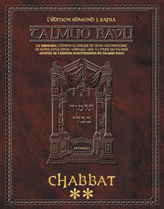 Edmond J. Safra - French Apple/Android Edition [#04] - Shabbos Vol 2 (36b-76b)