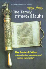 Load image into Gallery viewer, The Family Megillah - Softcover