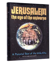Load image into Gallery viewer, Jerusalem Eye Of The Universe - Illustrated Gift Editon