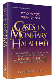 Cases In Monetary Halachah