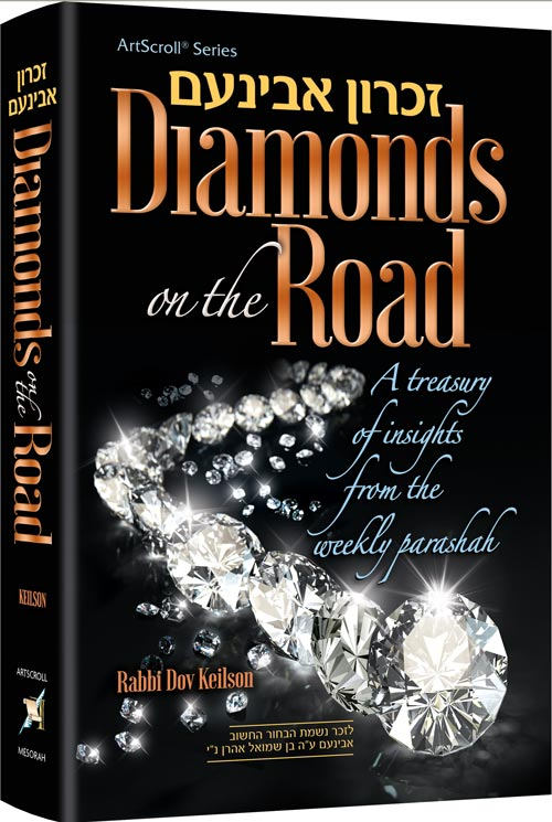 Diamonds On The Road