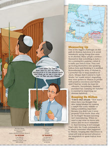 Going Global: The Word-Wise Adventures of Yisrael and Meir