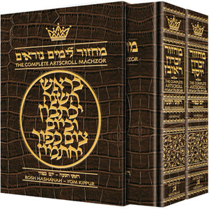 ArtScroll  Machzor Rosh Hashanah & Yom Kippur - Hebrew English - 2 Volume Set - Alligator Leather- Sefard - Full Size