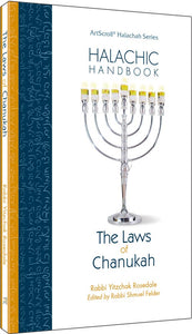 Halachic Handbook: The Laws of Chanukah - Pocket Size (Softcover)