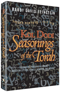 Seasonings of the Torah