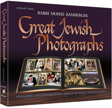 Load image into Gallery viewer, Great Jewish Photographs