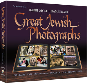 Great Jewish Photographs