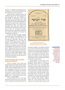 The World That Was: Eretz Yisrael - The Holy Land As The Nexus Of Jewish Identity, Book I: Upheaval and Renaissance